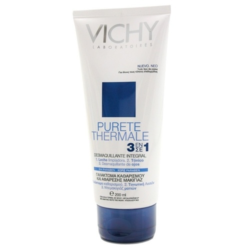 Vichy Desmaquillante Integral Piel Sensible 3 en 1 200 ml
